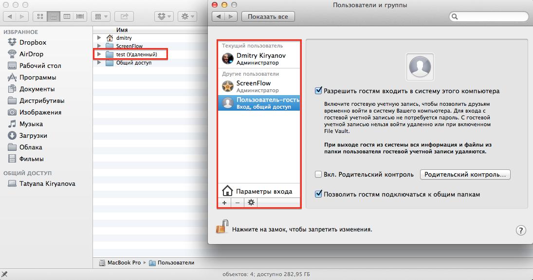 Как создать документ на мак - Bellim.ru
