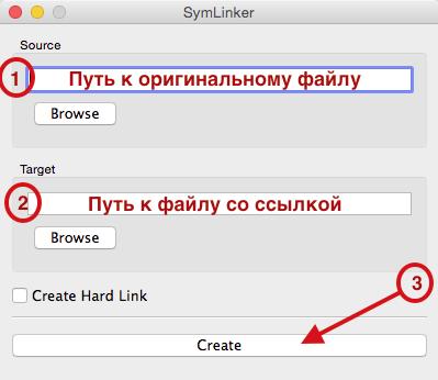 Как сделать ссылку для файла