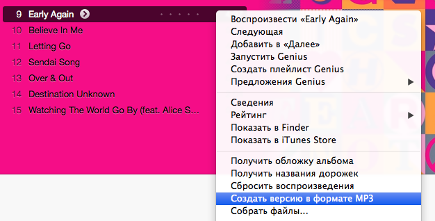 Create MP3-version