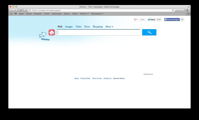 Default Web Page