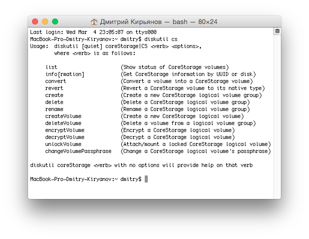 Terminal_Commands
