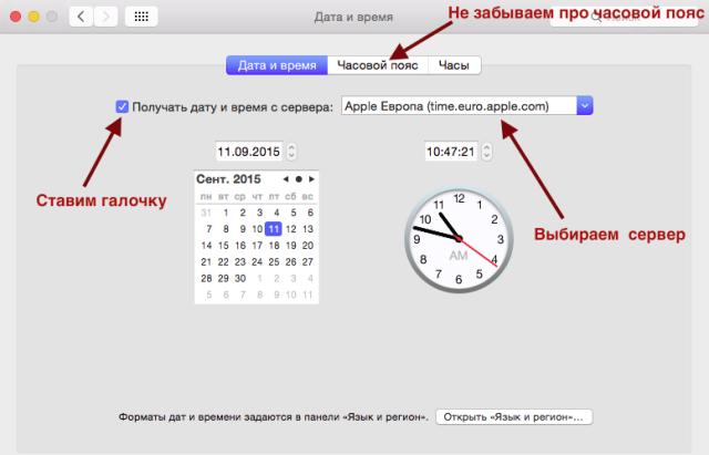 TimeDate