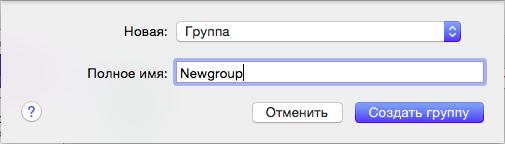 AddGroup